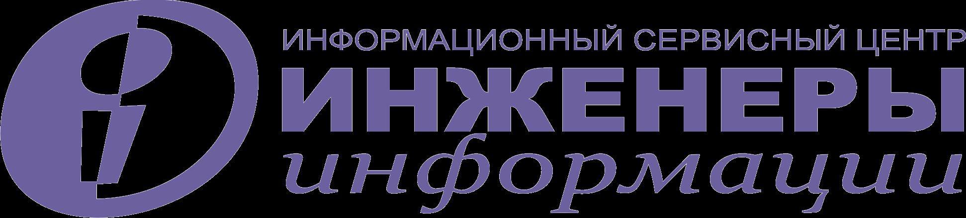 Инженеры Информации Волжский